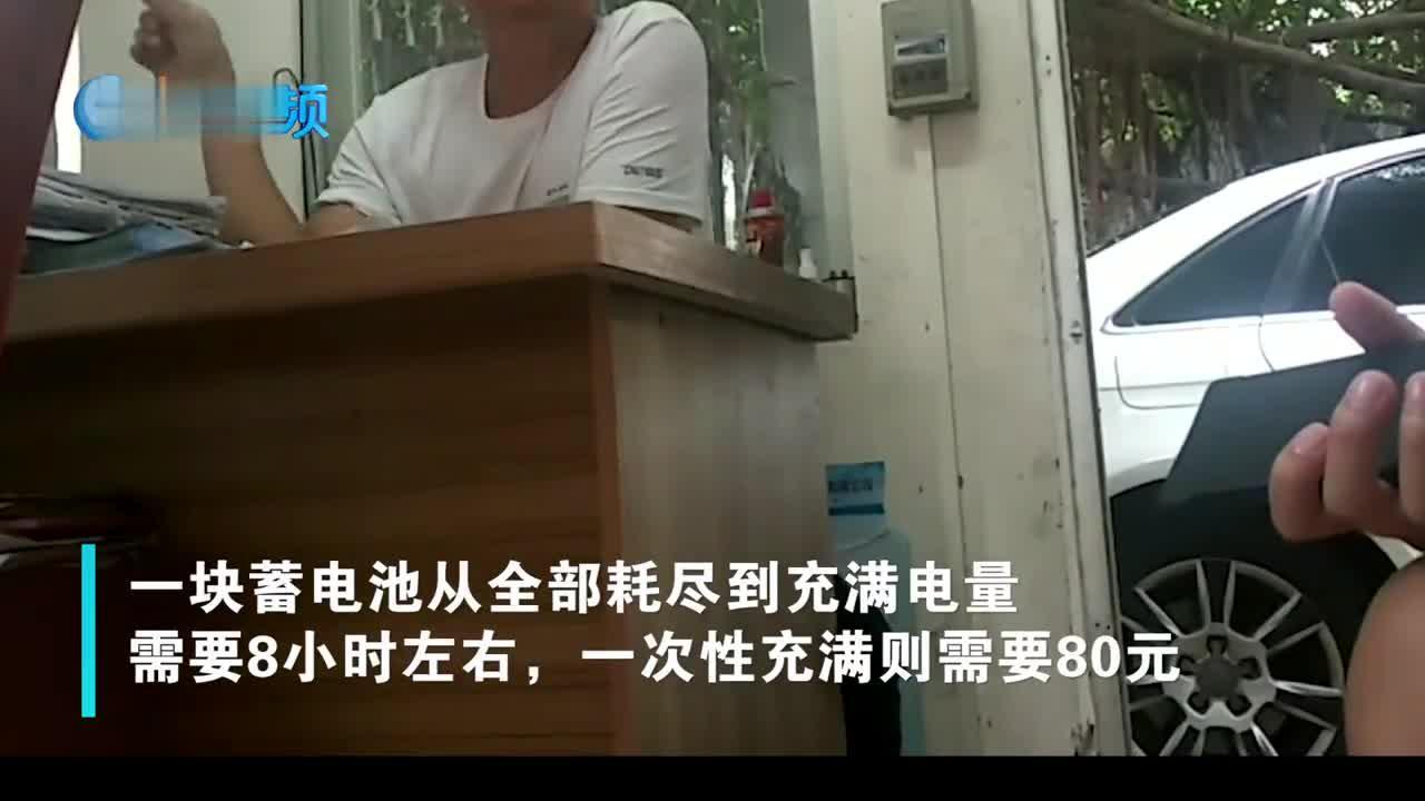 【海视频】充电费10元/小时?海口一小区被投诉!物业:避免外来人员充电