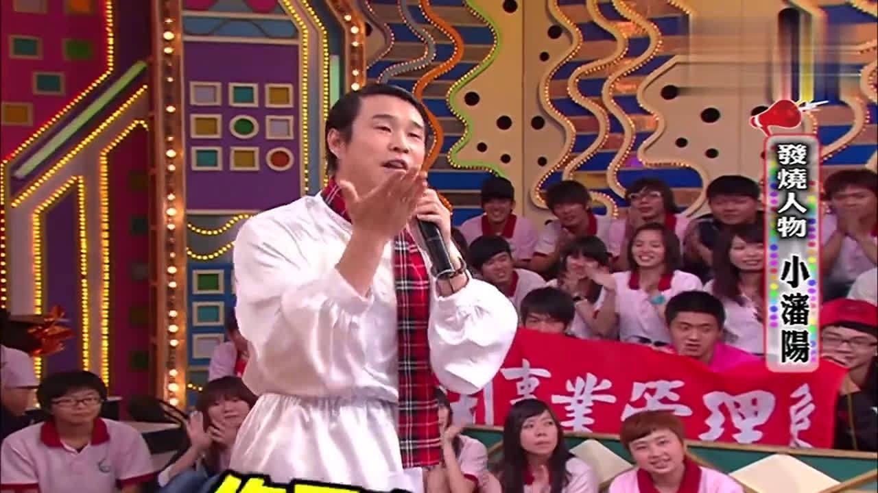 小沈阳模仿刘德华、费玉清 张菲称他一年要挣2亿 小沈阳当场吓懵