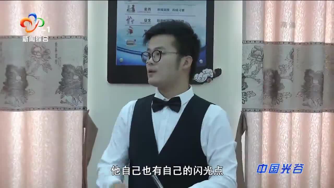 黄陂区职校:育人为本 回归初心