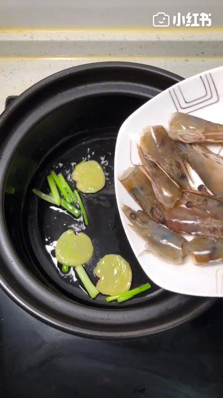 鲜虾瘦肉粥这样做老好喝了……