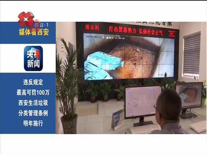 媒体看西安:人民网点赞西安文旅融合发展……