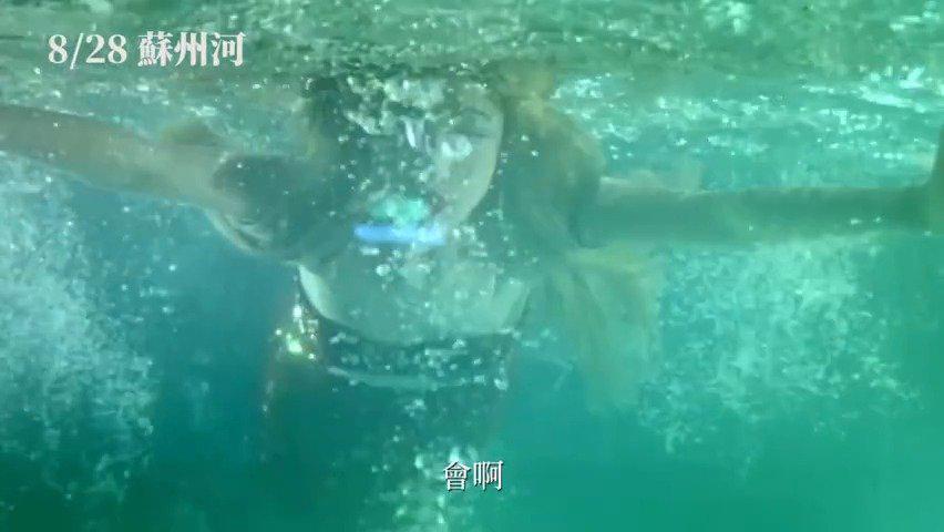 娄烨导演,周迅、贾宏声主演的经典电影《苏州河》20周年修复版……