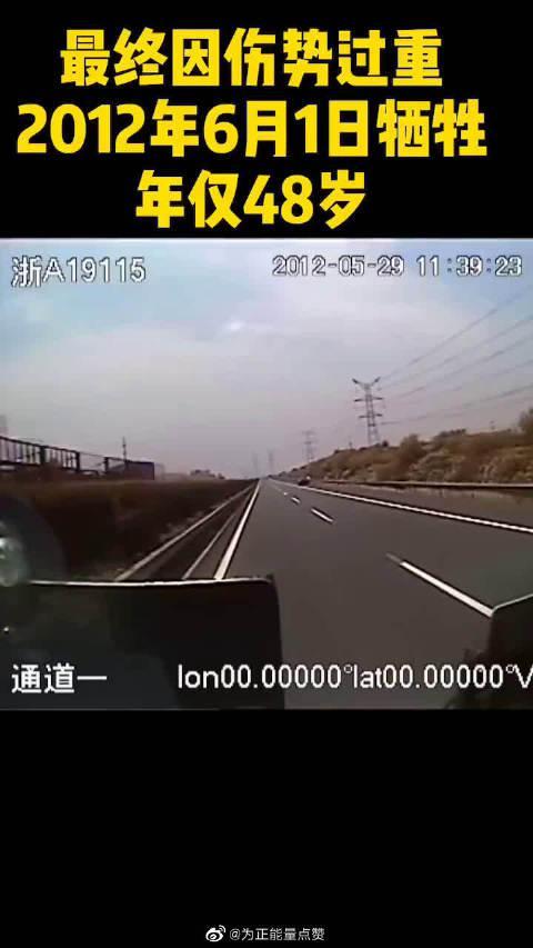 8年前最美司机吴斌救下了一车24名乘客的命!