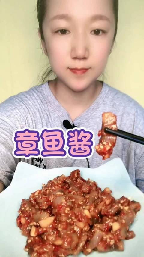 海鲜吃播 章鱼酱