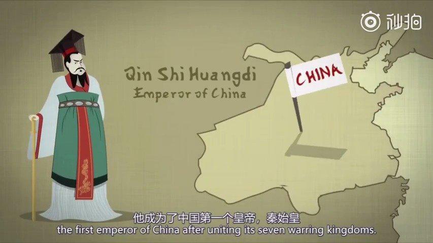 4分钟科普短片告诉你,秦始皇为什么要建造兵马俑?(双语字幕)