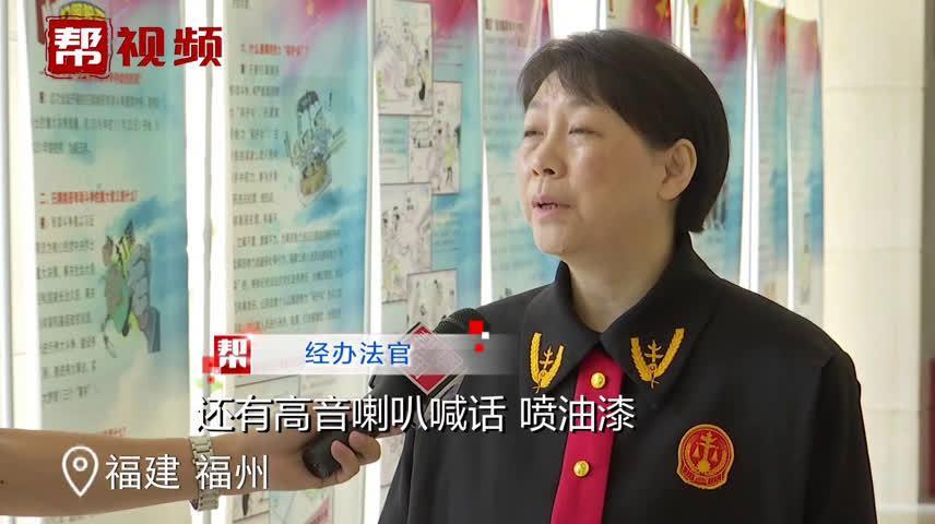 """号称是福州借贷行业""""黄埔军校"""" 智联财富公司20人被判刑"""