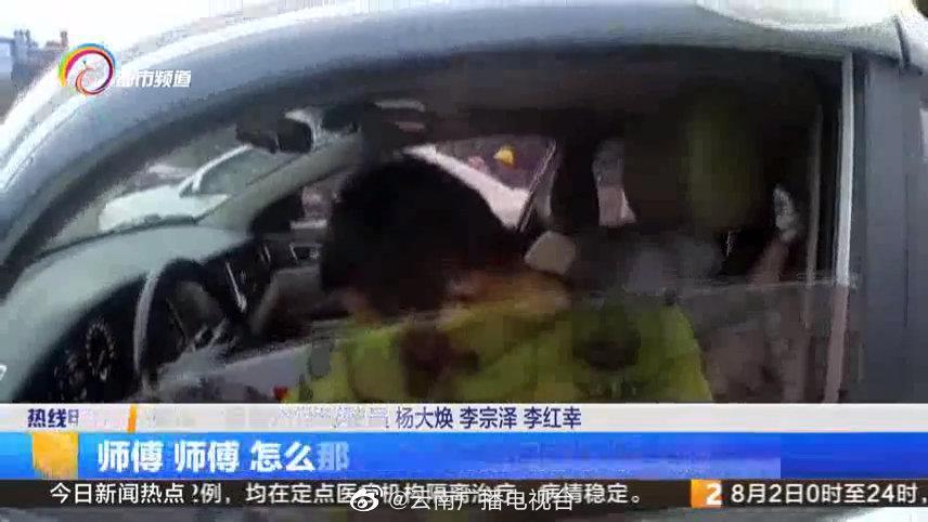 绿灯不走交警上前查看发现:男子醉酒竟在红绿灯路口呼呼大睡