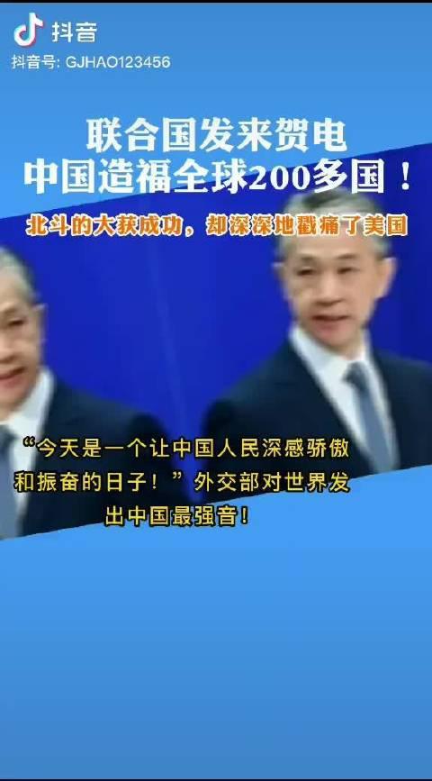 中国北斗的成功,不仅是人类航天事业上一大里程碑……