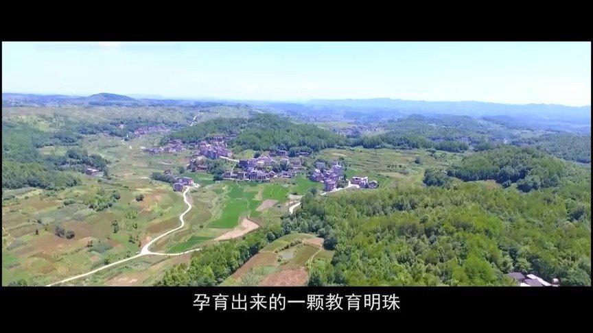 邵阳湖南这个小县城,走出6位中科院院士……