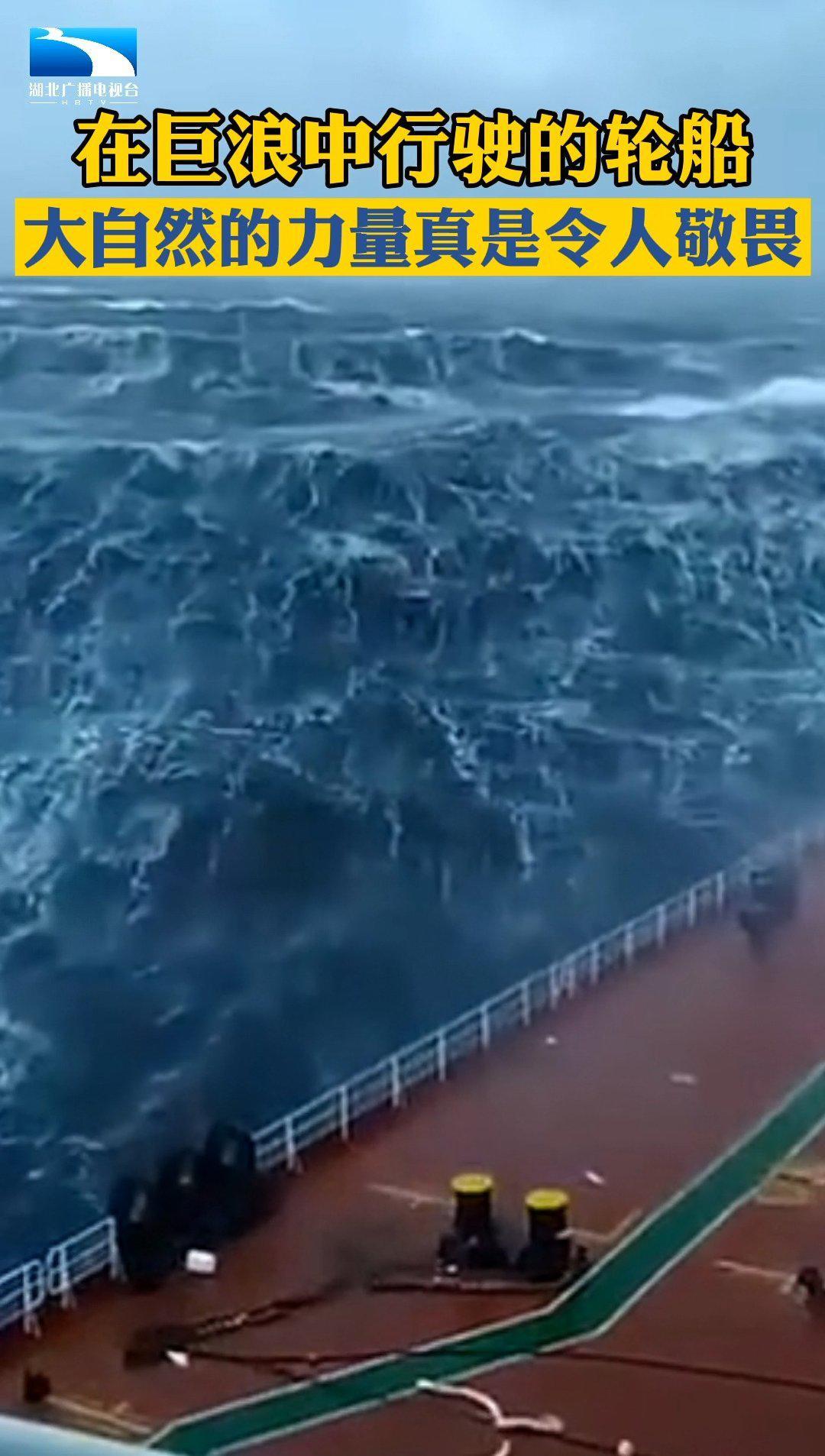 在中行驶的轮船,场面壮观而震撼!真是令人敬畏!