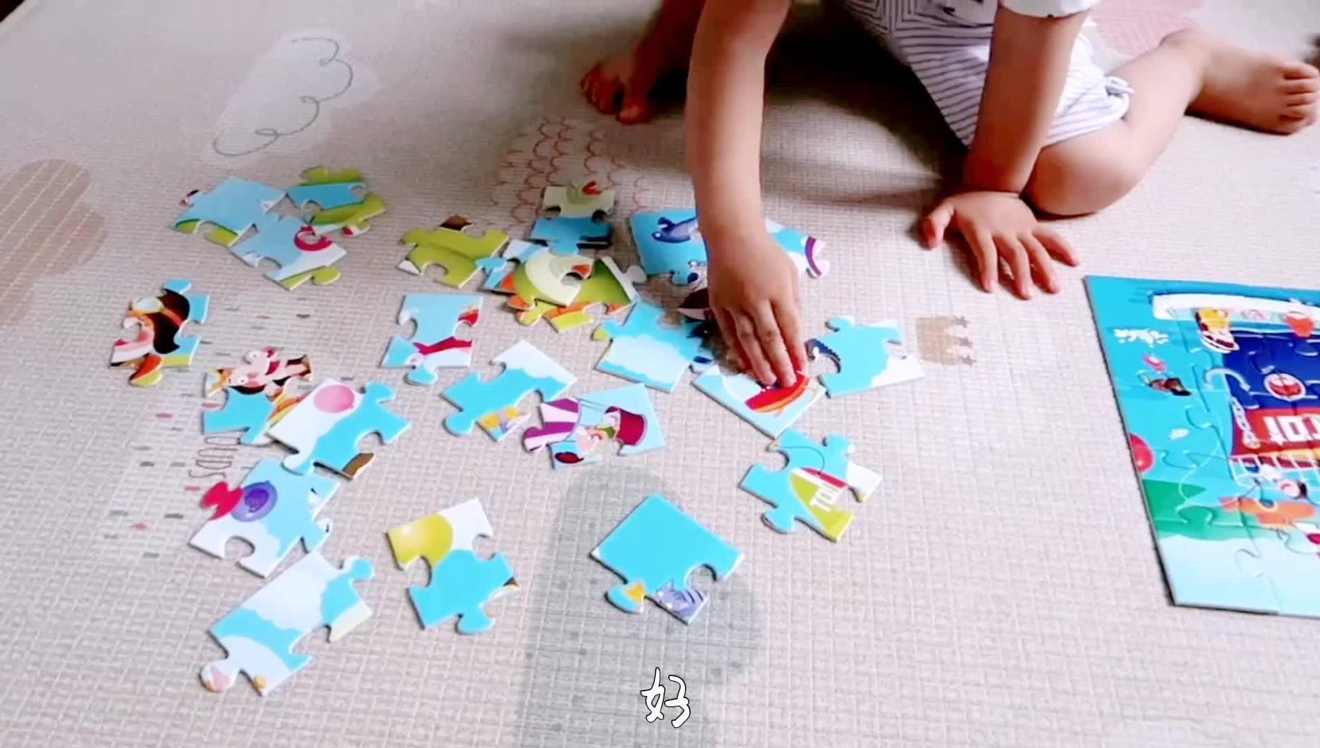 玩拼图小tips: 拼图是非常好的玩具……