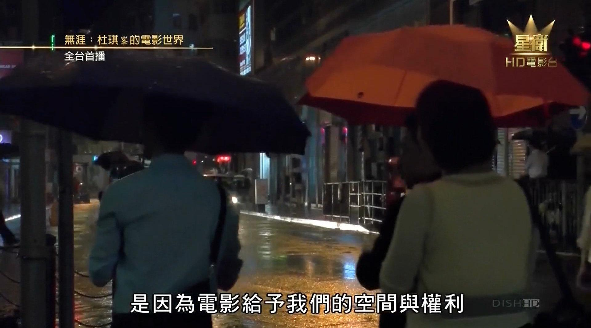 《无涯:杜琪峰的电影世界》,不可多得的纪录片。全是干货……