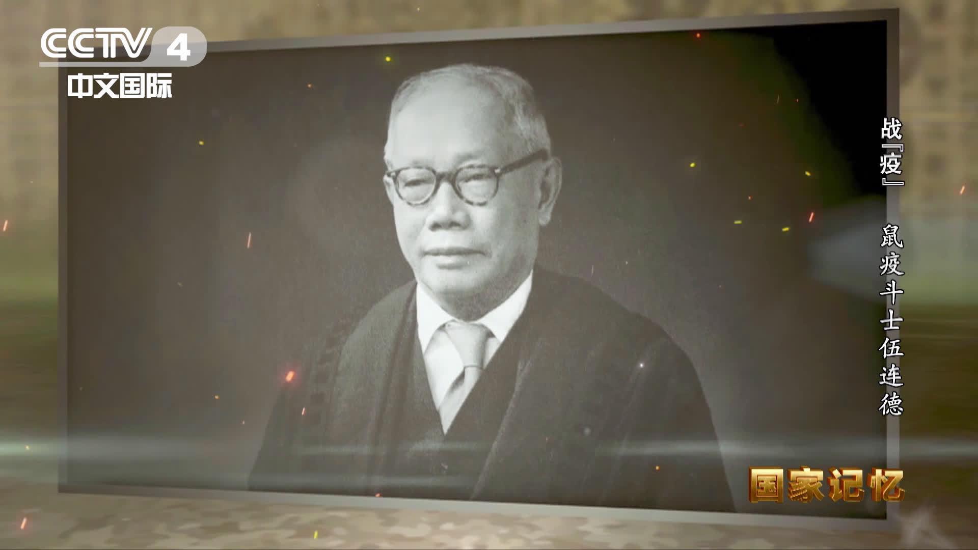第一个获诺贝尔奖提名的华人