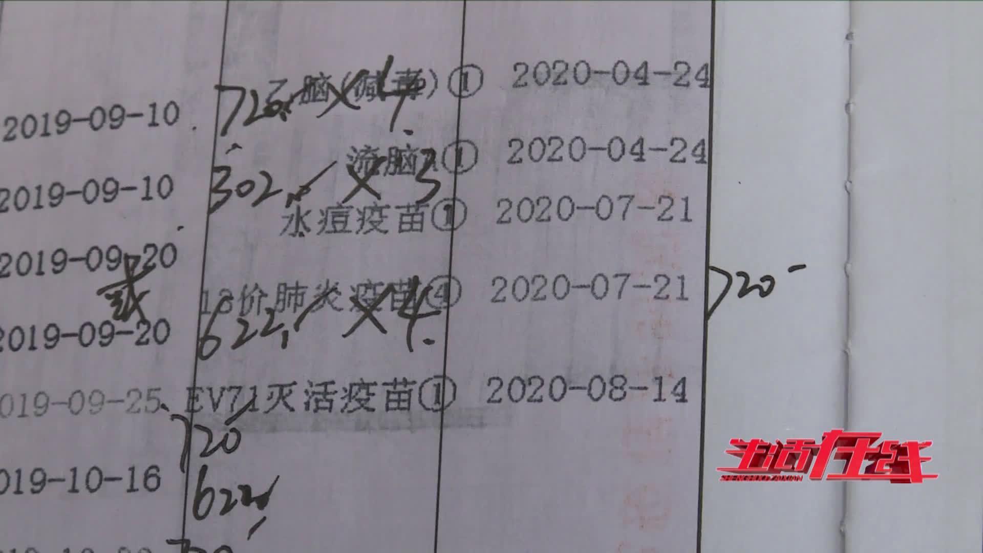长江路社区卫生服务站:两类疫苗同时打