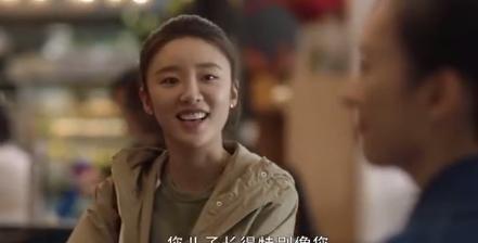 张萌评林有有角色无底线被嘲情商低,演员该挑角色吗?