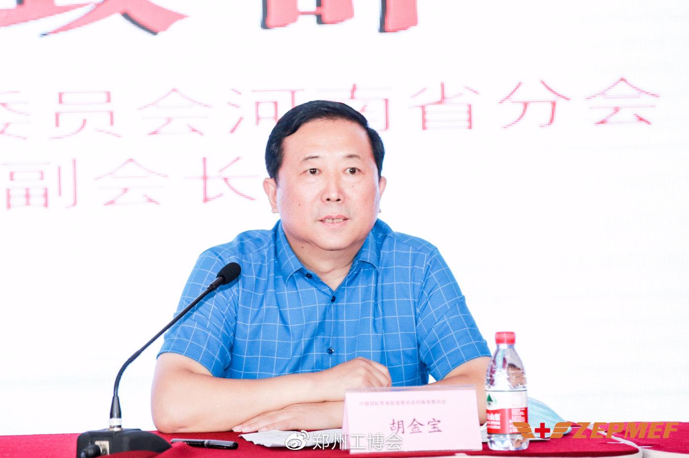 北方首秀2020郑州国际应急防疫物资展览会新闻发布在郑州举行