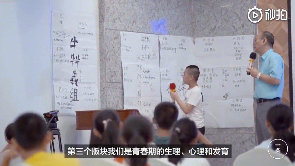 这才是中国该倡导的性教育!这些东西没什么见不得光的……