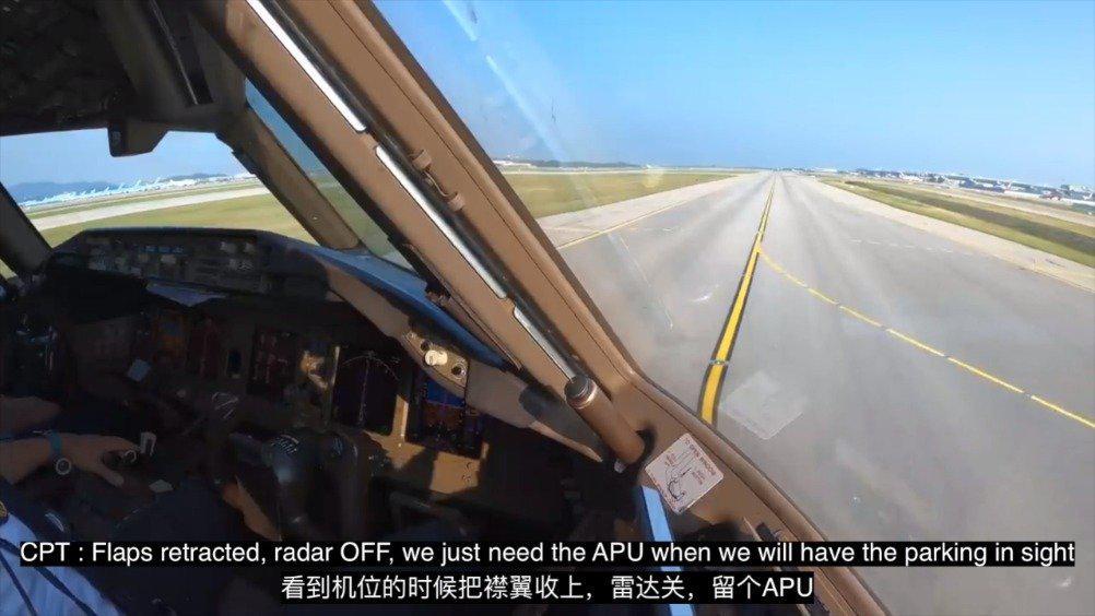 法航AF264航班B777仁川机场落地视频……