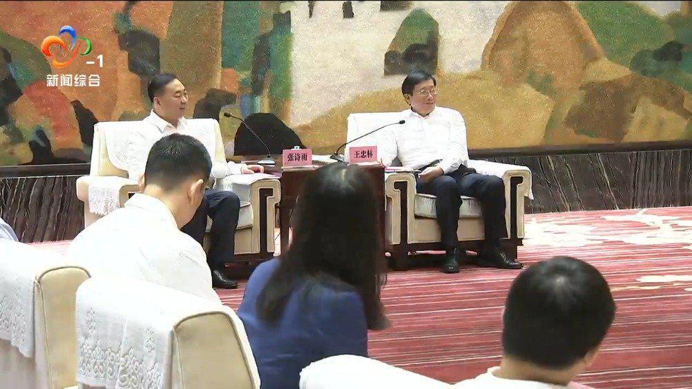 王忠林与国研智库、中国银河证券负责人座谈