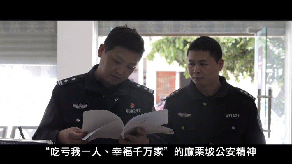 老山脚下护边人:麻栗坡县公安局副局长谢帮林