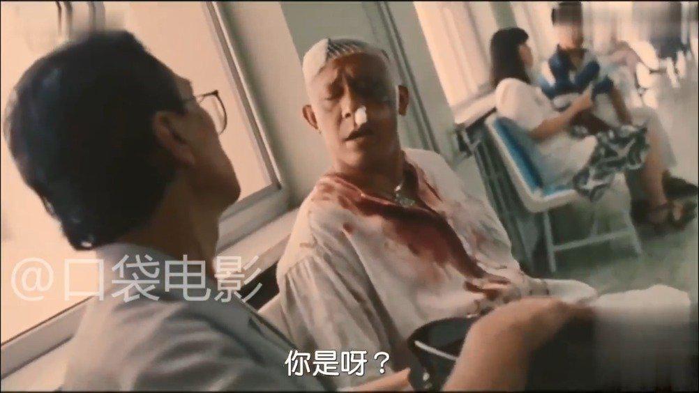 1997年张艺谋导演执导的电影《有话好好说》……