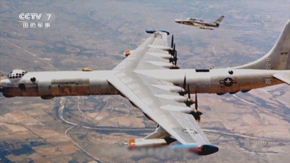美国空军·战略轰炸机 B-52 ' 同温层堡垒 ' / Via - CCTV