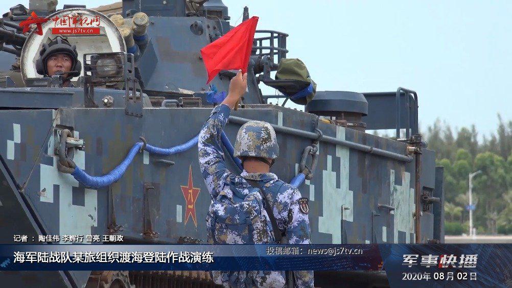 超酷!海军陆战队渡海登陆作战演练