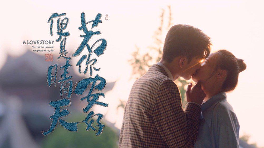 由上海文化广播影视集团、中影股份、佳和晖映等联合出品……