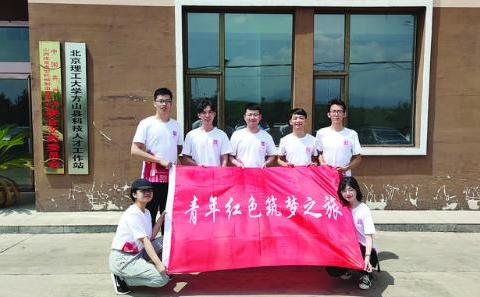 北京理工大学科技实践团 在方山县进行技术展示