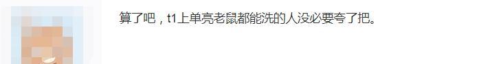 """被粉丝爆破后,长毛自揭潜规则:解说能""""影响""""比赛"""