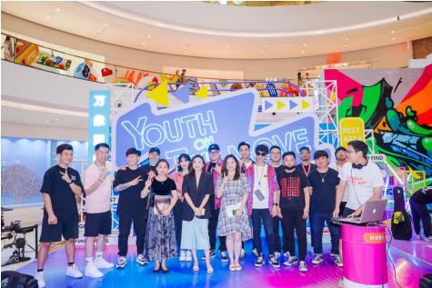 石万火极,万象潮新:尼龙2020华北社团节