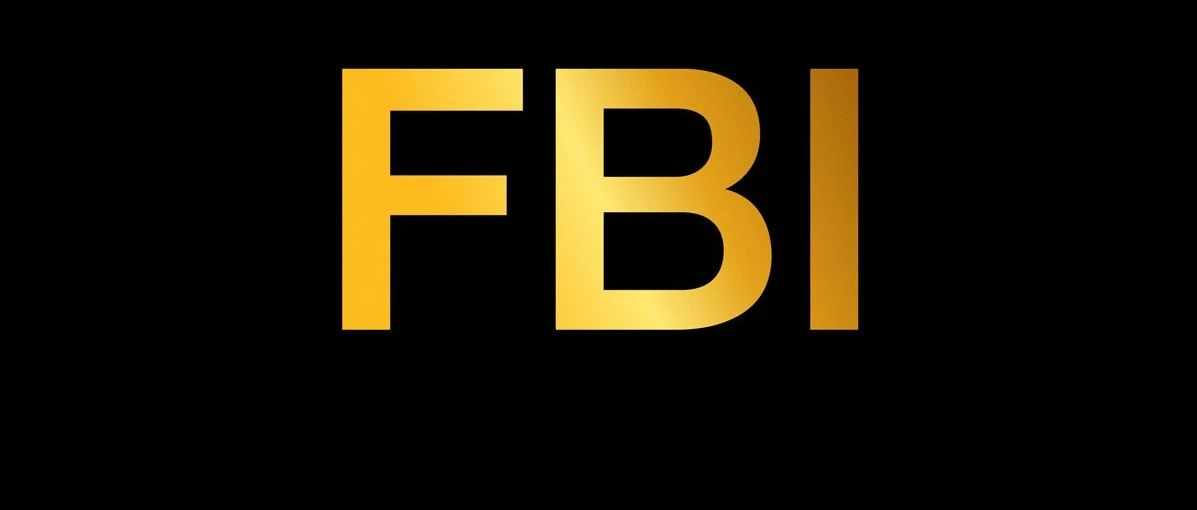 FBI发布警报:Netwalker勒索软件正在发起快速攻击