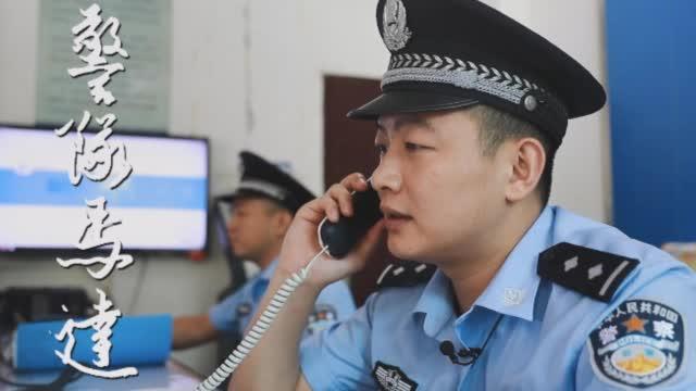 《警队马达》!厦门公安发布超燃原创短视频!