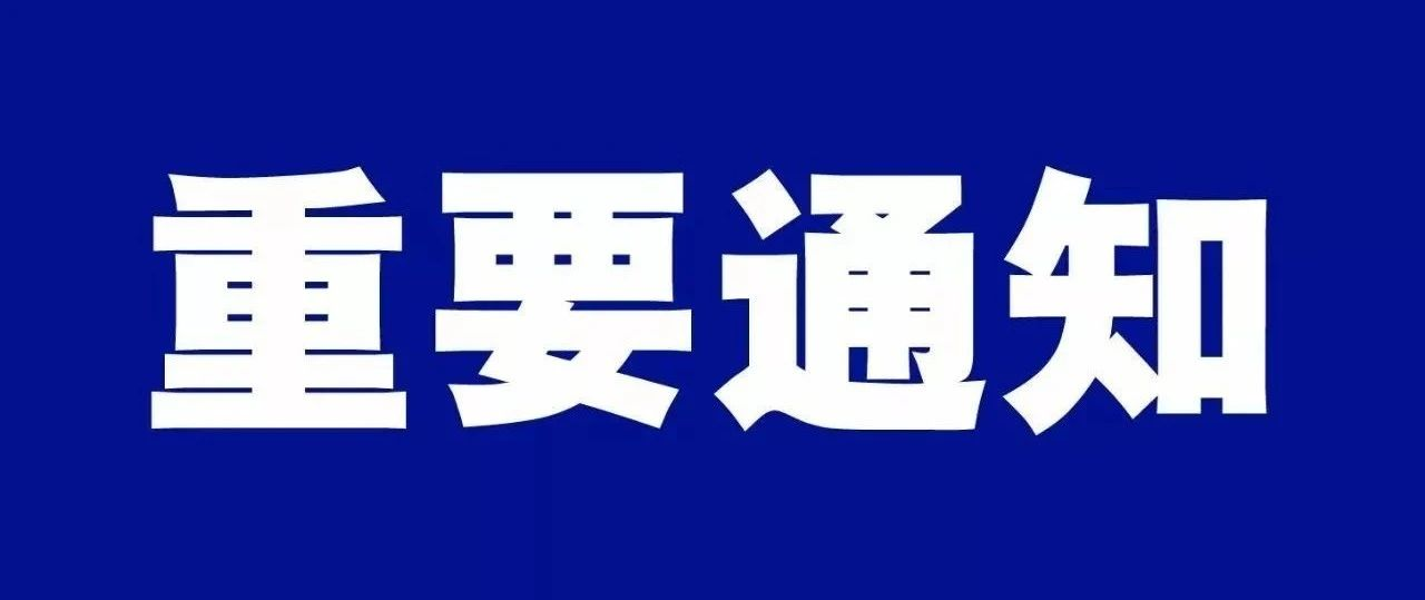 8月10日起娄星区万宝镇政府镇域中心路段抓拍违停