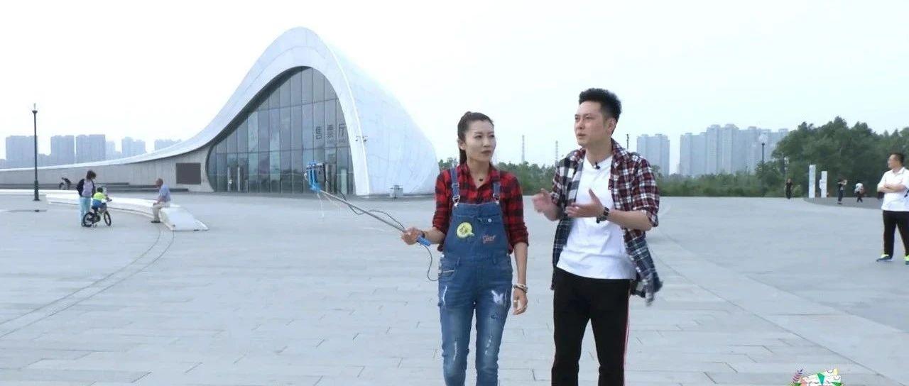 主播旅行社丨逛地标、品美食,开启哈尔滨网红打卡之旅