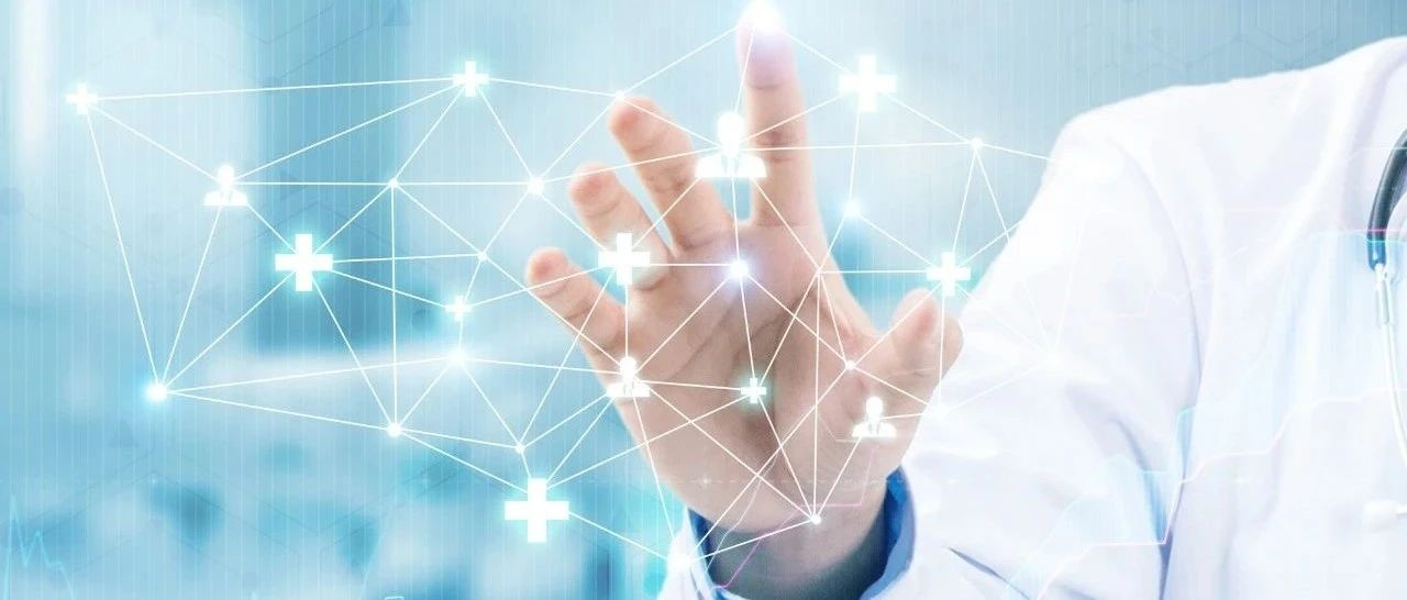 医保移动支付暗战 医保电子凭证与电子社保卡有何不同?