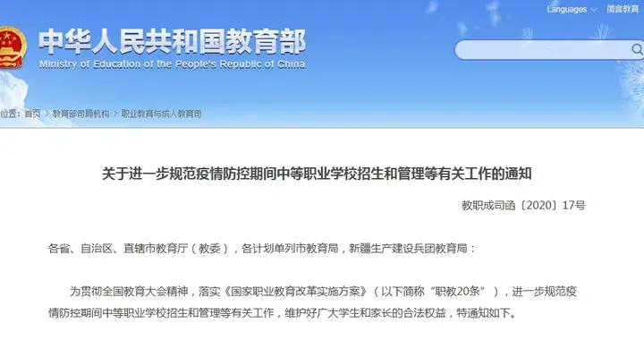 19岁女留学生确认无症状感染,同航班159人全部隔离