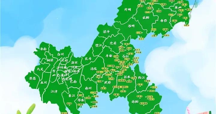 月均气温22℃左右 重庆这00个清凉乡镇(街道)喊你去避暑