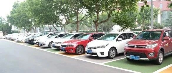 潍坊首批彩色公共停车位来了!379个,免费使用!
