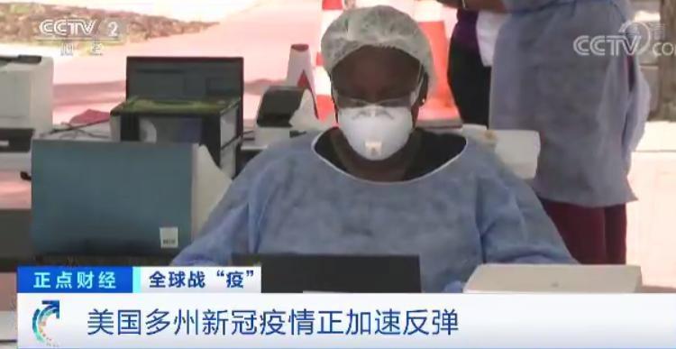 未来3周内,约2万美国人将死于新冠肺炎?美国疾控中心发布最新预测