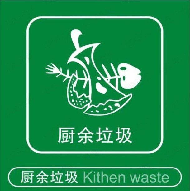快板《垃圾分类绿色行》马芳菲