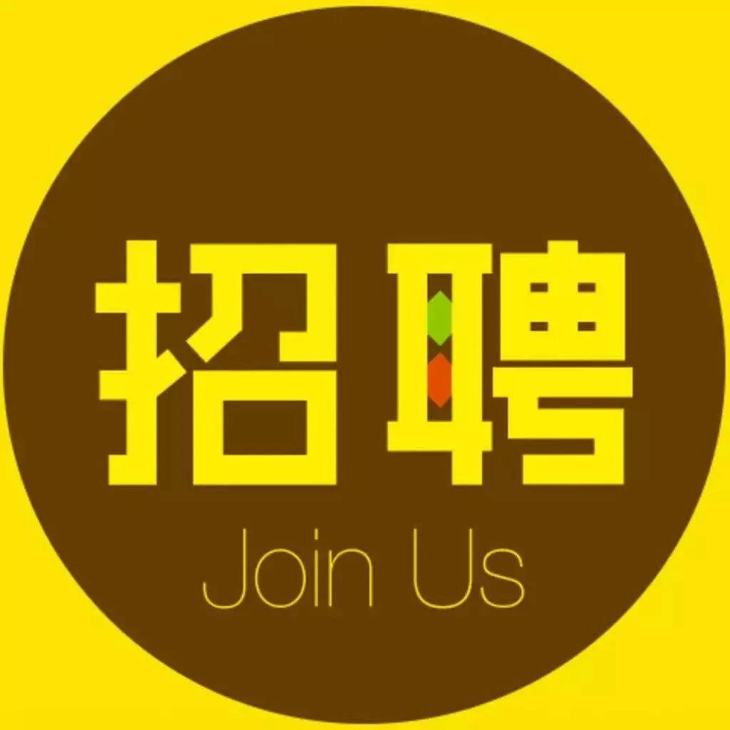 柳州市城管执法局招聘72名协管员,工资、待遇、福利全在这!