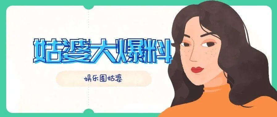 钢琴家荒废专业跑综艺;TVB不放弃黄心颖;韩星撞死人