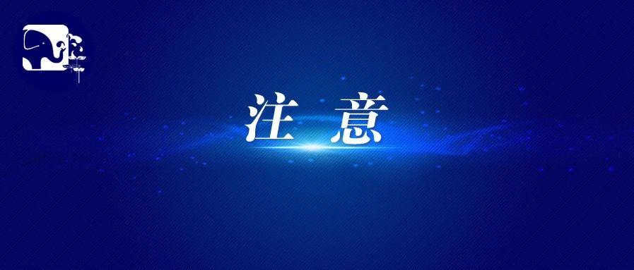 @大学毕业生:8月,河南将举办4场高校毕业生就业双选会!