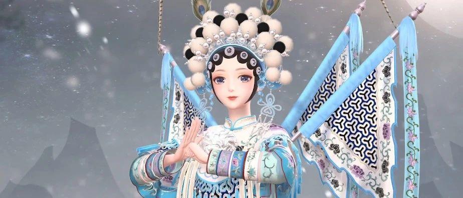 如何在游戏里还原上千个细节的京剧戏服?