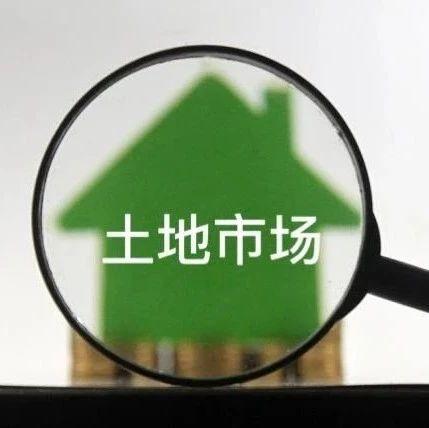 楼市7月报 40城地价创新高,哪些房企抢地生猛?