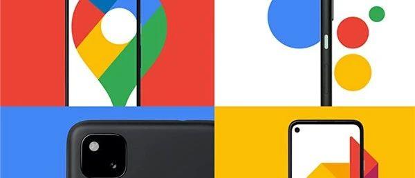 搭载5.8英寸OLED屏!谷歌最便宜的4G手机Pixel4a正式发布