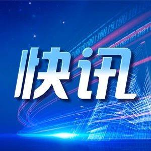 哈尔滨:创新公租房装修管理模式