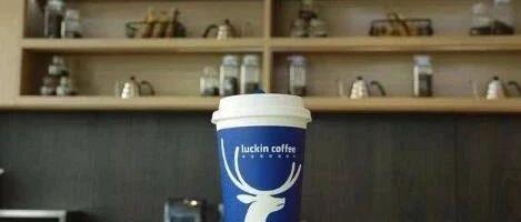 """瑞幸咖啡董事会再传""""兵变""""讯号 三部严查下陆正耀还有机会吗?"""