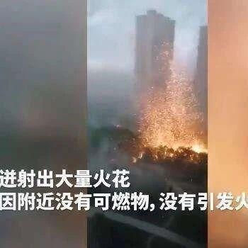 惊悚视频刷爆朋友圈!几十米火球划过天空,雷电竟然击中了…